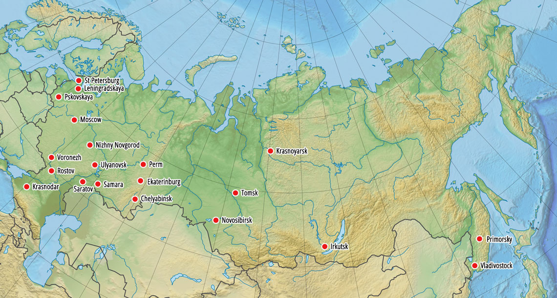 We have helped students from across Russia